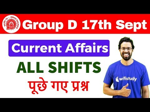 RRB Group D (17 Sept 2018, All Shifts) Current Affairs | Exam Analysis & Asked Questions | Day #1