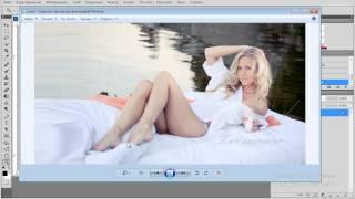 Как создать фотокнигу в Adobe Photoshop. Урок №3 из 11. Автор Сергей Патин