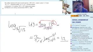 МЕГАСТРИМ - повторение перед ЕГЭ по математике