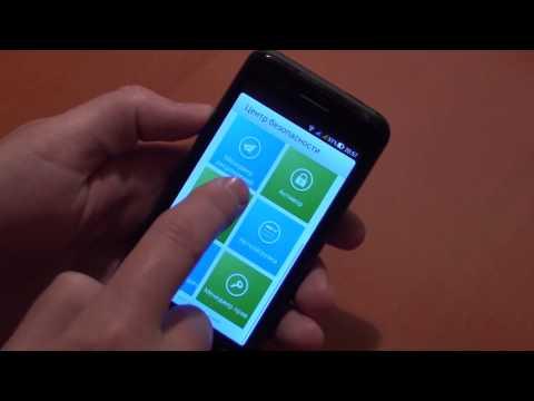 Обзор прошивки Lewa OS для Android телефонов