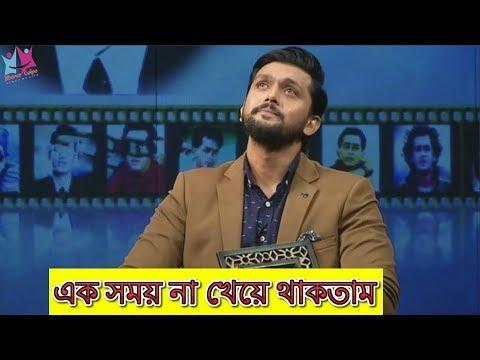 Niyoti   Original Bengali Movie 2016 Full HD   Arifin Shuvoo