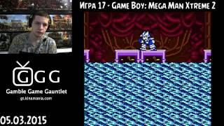 День 7 - Как пройти Mega Men-а без рефайтов - Coulthard