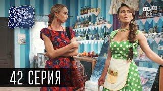 Однажды под Полтавой / Одного разу під Полтавою - 3 сезон, 42 серия | Сериал Комедия 2016