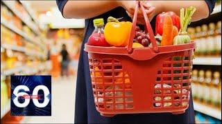 Роспотребнадзор предлагает продавать переработанные продукты. 60 минут от 18.06.19