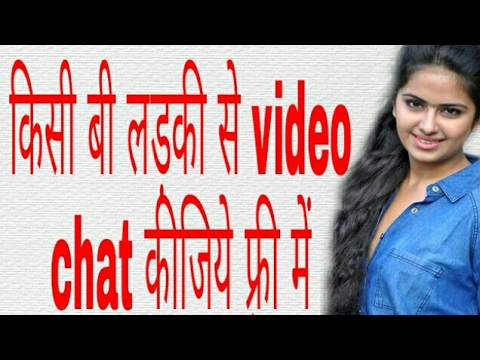 Live unknown videos chatting app || live chatting girlfriend ...