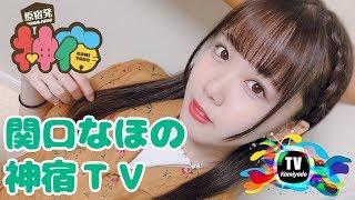 神宿×VVツアー Yahoo!チケット先着先行スタート! 受付期間:9/24(月)21...