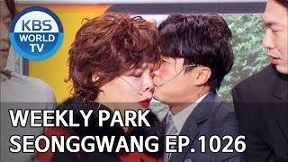 Weekly Park Seonggwang [Gag Concert / 2019.12.07]