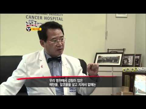 06 국내 최고 암 병원장들이 암에 걸린다면.이영돈PD논리로