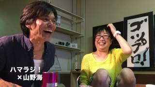 ゴツプロ!浜谷康幸MCのゆるゆるトークショー ⭐  次回公演のお知らせ⭐  ...