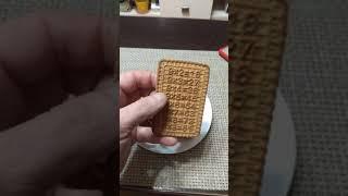 Печенье \