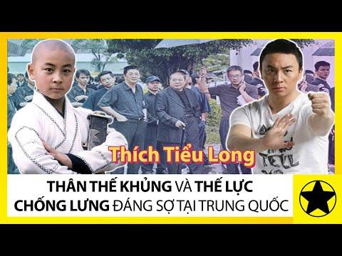 Thích Tiểu Long - 'Thân Thế Khủng' Và 'Thế Lực Chống Lưng' Đáng Sợ Tại Trung Quốc