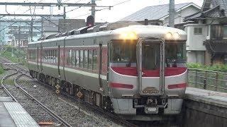 【4K】JR播但線 特急はまかぜキハ189系気動車 香呂駅通過