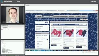 видео ЮЗАБИЛИТИ-АУДИТ (анализ usability сайта, проверка на удобство для пользователя)