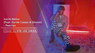 Justin Bieber - Peaches (Feat. Daniel Caesar, Giveon) (cover by 김재환 KIMJAEHWAN)
