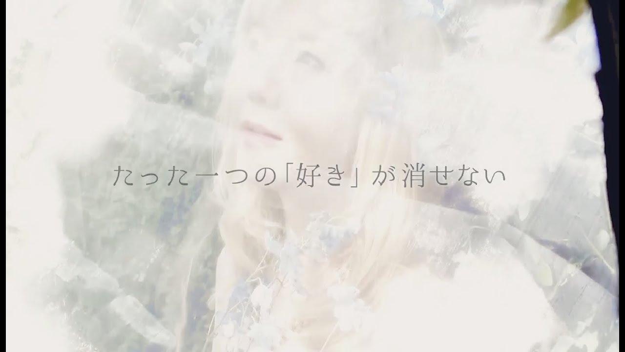 8utterfly (バタフライ) 「送信ボタン」(フル) 最新シングル!