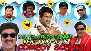 South Hindi Dubbed Best Non-Stop Comedy Scenes | South Indian Hindi Dubbed Best Comedy Scenes