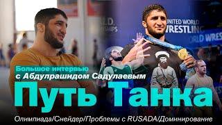 Абдулрашид Садулаев.Феномен современной борьбы / Интервью