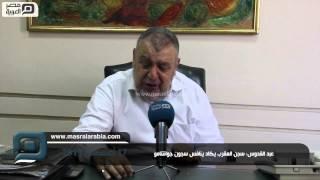 مصر العربية | عبد القدوس:سجن العقرب يكاد ينافس سجون جوانتنامو