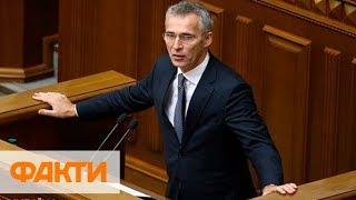 Вступление Украины в НАТО и цитата Шевченко. Йенс Столтенберг выступил в Верховной Раде