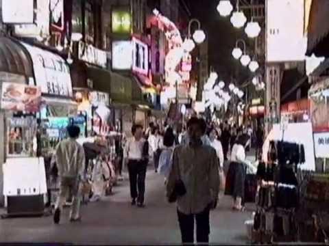1991年夕暮れの学芸大学駅辺り 西口商店街 Gakugeidaigaku Station 910518