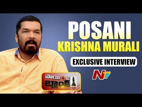 Posani Krishna Murali Exclusive Interview   Point Blank Full Video   NTV