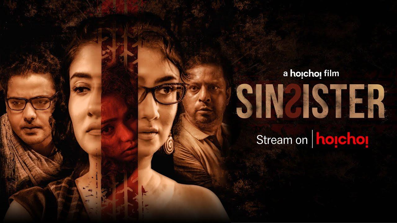 sin the movie stream
