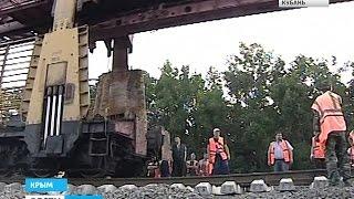 К строительству железнодорожного обхода Краснодара привлекут инвесторов(Дороги на Кубани должны быть лучшими в стране. Об этом говорили сегодня на заседании Госсовета. Каким образ..., 2016-09-15T18:32:37.000Z)