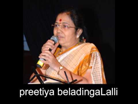 Kasturi Shankar Bhavageete   Vanaraashige