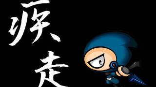 忍まめ「ゲーム内BGM集」   ガレマ