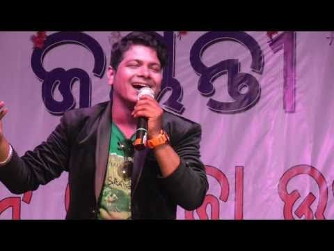 ଏହି ସୁନ୍ଦର ଗୀତଟି ଦେଖନ୍ତୁ।।Super Hit Odia Song on Live Stage Performance by Bishumohan Kabi