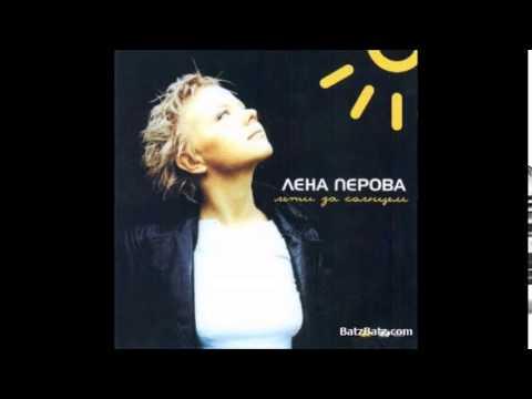 Music video Лена Перова - Там где весна