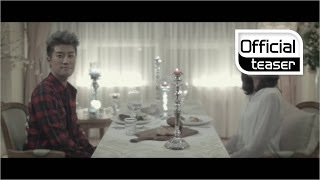 teaser 2 san e 산이 break up dinner 이별식탁 featsanchez 산체스 of phantom 팬텀