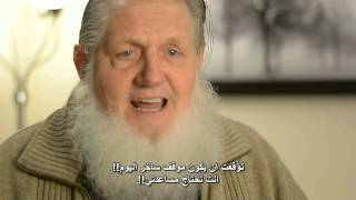 Sheikh Yusuf Estes, My Mission in Life مترجم