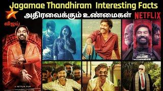 அதிரவைக்கும் உண்மைகள் | Jagame Thandhiram Backstory Review | Star Vijay | Dhanush | Netflix Release