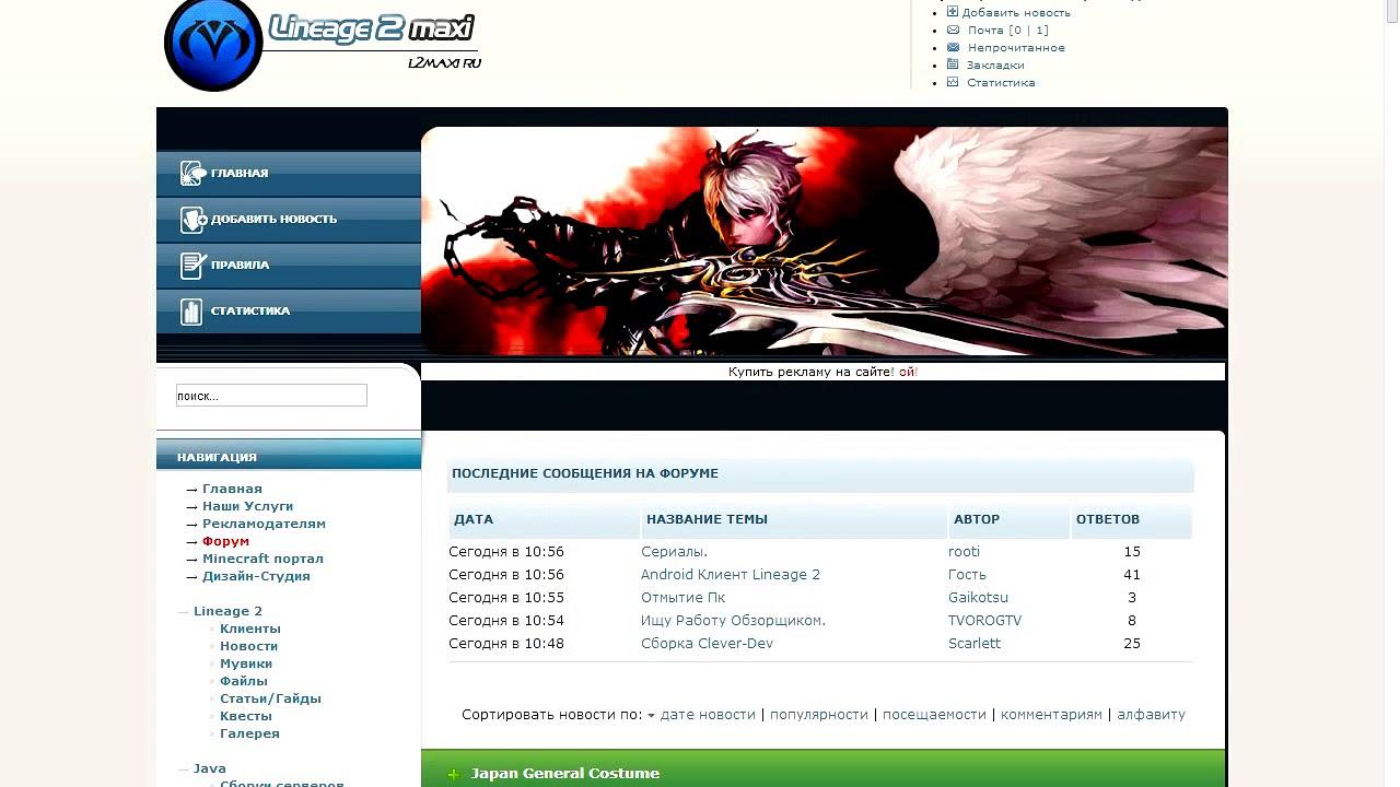 Бесплатный хостинг для серверов lineage server.sh для сервера css