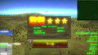 Interactive Battlefield Demo