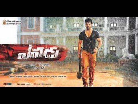 Yevadu   Telugu Movies 2015   Ram...