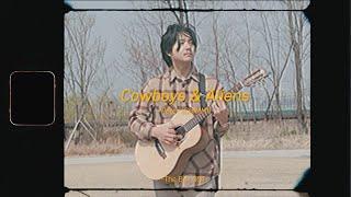[Video] Peter(CHIMMI) - Cowboys & Aliens (The Box OST) Thumb