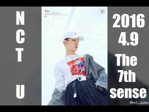 "NCT U ""The 7th sense"" mp3 + teaser image"