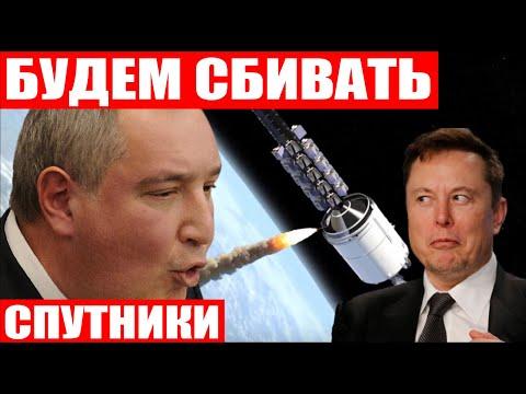 Starlink в Украине! Первые фотографии с Марса! Украинская ракета доставит спутник NASA!