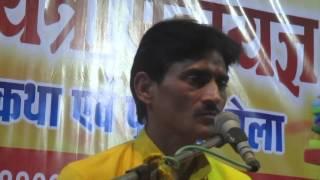 Pragya Puran Aarti Vyas Munch Indore