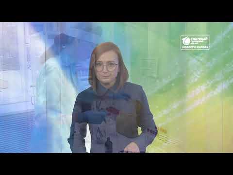Коронавирус возвращается в районы  Новости Кирова  03 09 2020