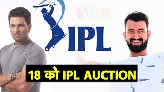 IPL auction 2018 : No Indian cricketer in highest base price bracket |