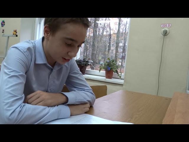 Изображение предпросмотра прочтения – ДаниилФролов читает отрывок изпроизведения «Голуби» И.С.Тургенева