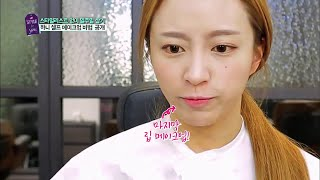 [Eng Sub] EXID Hani/funny cuts from A Style For You Ep.1
