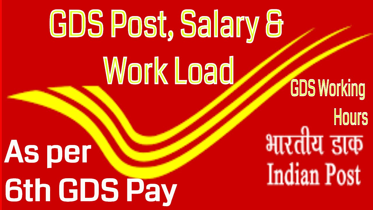 GDS Present Salary & Work Load_GDS Post wise Salary & Work Load