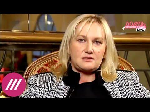 Елена Батурина назвала