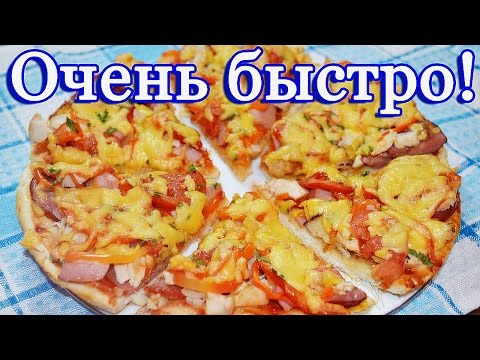 Как приготовить пиццу из покупного теста