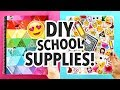 DIY SCHOOL SUPPLIES TO MAKE WHEN YOU'RE BORED ~ BACK TO SCHOOL 2017 | @karenkavett