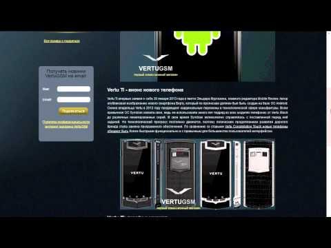 Vertu Ti Android - технологическая революция Верту!
